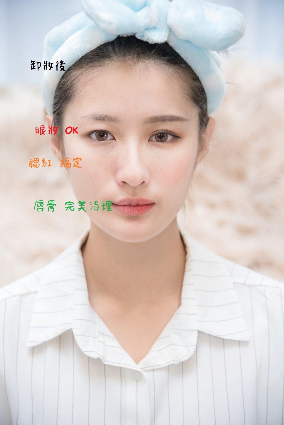 愛閃耀保養品 Yumi體驗心得 專業麻豆必備洗卸產品